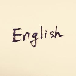 幼児期に英語だけは学んだ方がいい理由